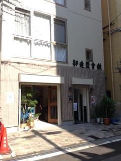 enter2.JPG